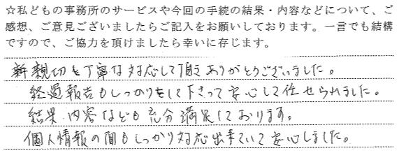 feedback_example_03